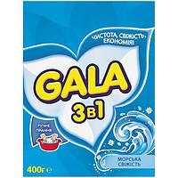 Стиральный порошок Gala Морская свежесть 400 г N50711043