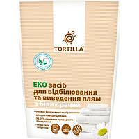 Пятновыводитель Tortilla Eko для белых вещей 200 г N50717202