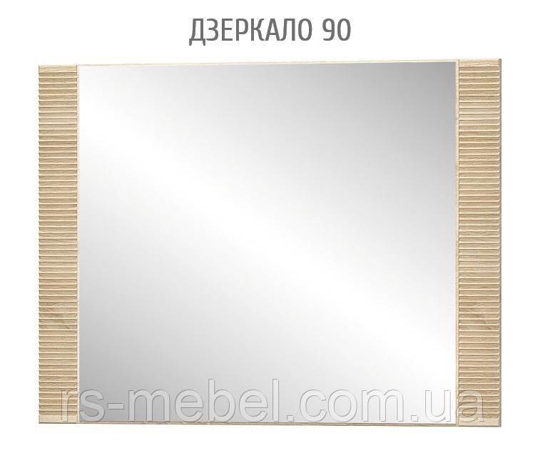 "Зеркало ""Гресс"" (Мебель-Сервис)"