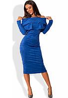 Синее платье миди из плотной замши с воротником-пелериной