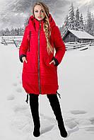 Удлиненная зимняя куртка Лиана р. 44-54 Красный