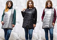 Теплая демисезонная куртка 42-44,46-48,50-52,54-56
