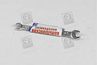 Ключ рожковый 5,5х8 (цинк) (пр-во г.Камышин) КГД 5.5х8