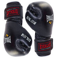 Боксёрские перчатки Everlast RING STAR BO-4748-BK