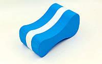 Колобашка для плавания PL-6294 (EVA, р-р 22x11x8см, синий-белый)