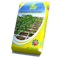 Субстрат Флорио для посева и размножения 10 л N10502317