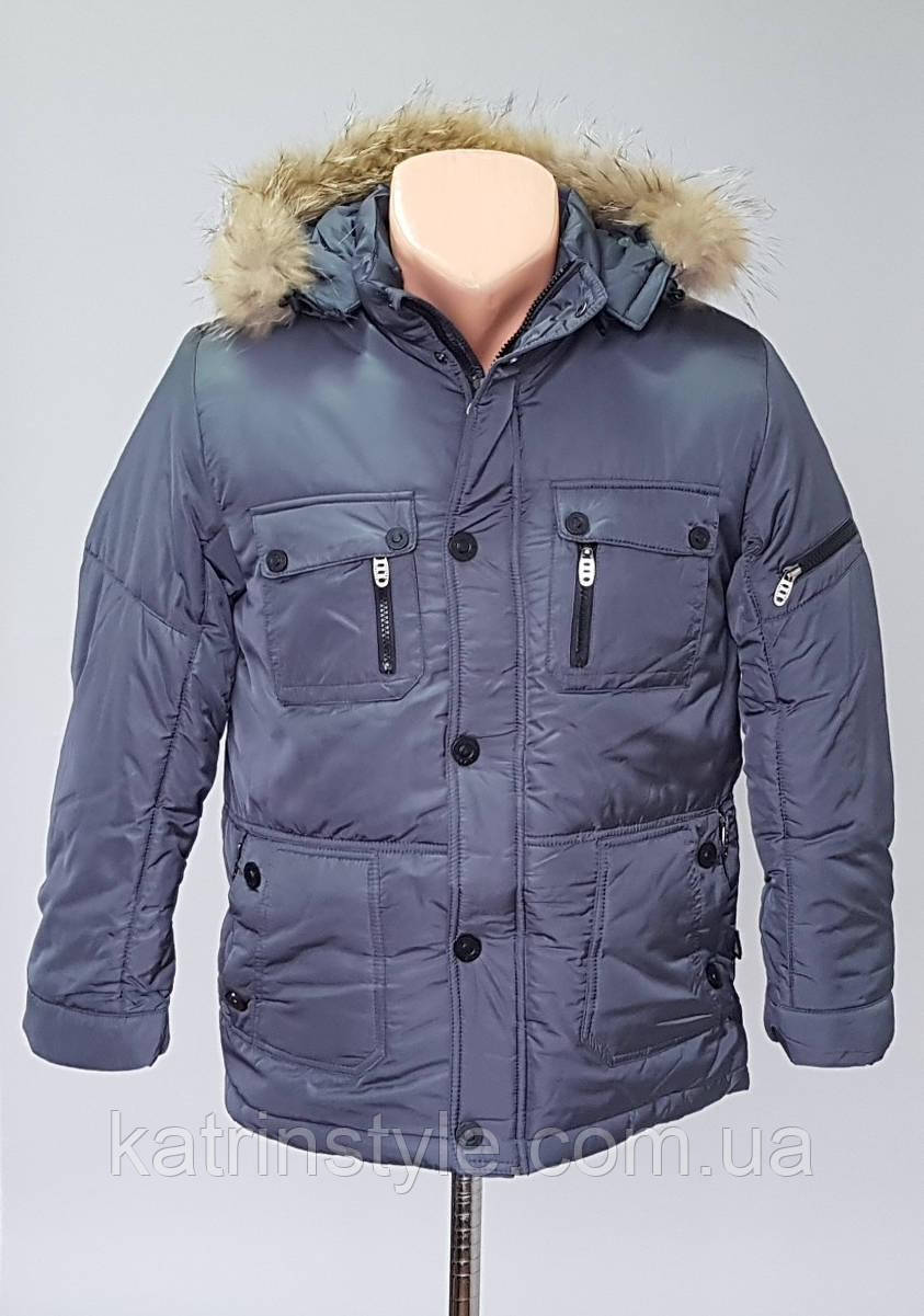 """Зимняя куртка """"Arista"""" для мальчика серого цвета до 164 р"""