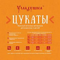 Цукаты ассорти 1 кг (морковь, яблоко, свекла)