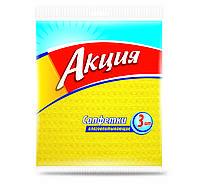 Салфетка для уборки АК Влагопоглощающие 3 шт N50708473