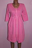 Комплект халат +ночнушка для вагітних і годуючих грудьми утеплена, фото 3