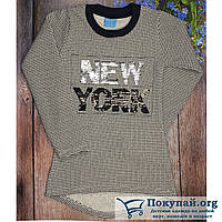 Теплые туники New York для девочки Рост: 140,152,164,176 см (5756-2)
