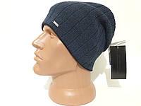 Зимняя мужская вязаная шапка Atis с кнопкой и флисом Синий