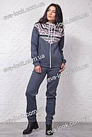 Молодежный женский теплый спортивный костюм.