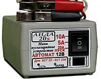 Зарядні та пуськозарядниє пристрої