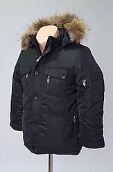 Зимняя короткая куртка «Arista» для подростков