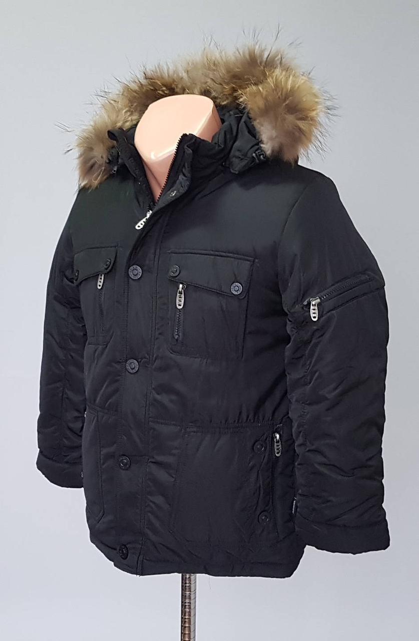 """Куртка  """"Arista"""" для подростка черный цвет до 164 р"""