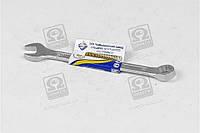 Ключ гаечный комбинация 12х12 (цинк) (производитель г.Камышин) КГК 12х12