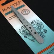 Пинцет для бровей Мастер М 012 широкий, 1 штука