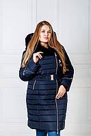 Куртка женская зимняя модель №760 синий