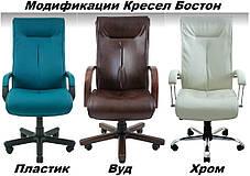 Кресло Бостон Хром механизм Tilt кожзаменитель Титан Черный (Richman ТМ), фото 2