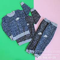 Детский спортивный костюм Nike р.26-36