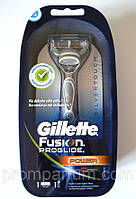 Бритвенный станок Gillette Fusion ProGlide Power с 1-м лезвием. Оригинал GIL / 5-01 N