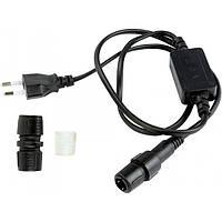 Комплект для светового провода Expert Light N30229256