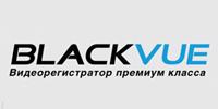 Blackvue - видеорегистраторы автомобильные