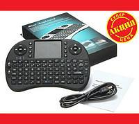 Клавиатура беспроводная для Smart TV RT-MWK08 (Rii i8). Хорошее качество. Удобный дизайн. Купить. Код: КДН2397