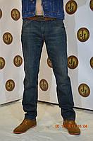 Джинсы мужские зауженные грязновато  бирюзового  цвета с потертостями фирмы Rich One 109