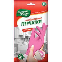 Перчатки резиновые Мелочи Жизни S N50703113