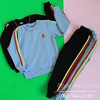 Детский спортивный костюм Адидас с лампасами р.32-40