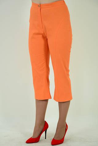 Бриджи лен , Интернет магазин женской одежды, 48,50,52,54,56,58, купить бр 009-3, Цвет АПЕЛЬСИН