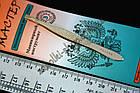 Пінцет для брів Майстер М 016 рівний золотий, 1 штука, фото 2