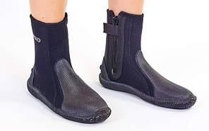 Ботинки для дайвинга LEGEND PL-DNS08 (5мм неопрен, резина, р-р M-XXL, RUS-40-45, черный)