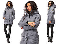 Куртка мод.9045 (утеплитель синтепон 250)