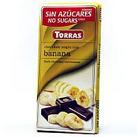 Шоколад черный Torras Banana 75г