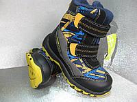 Термоботинки детские  зимние сине-жёлтые на мальчика 24р.