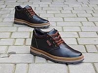 Мужские зимние ботинки с нат.кожи на меху Braxton Черные размеры: 40 41 42 43 44 45