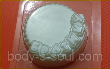 Пластиковая форма для мыла  Форма под картинку - Братику