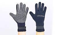 Перчатки для дайвинга LEGEND PL-6104 (3мм неопрен, р-р M-XX, черный)