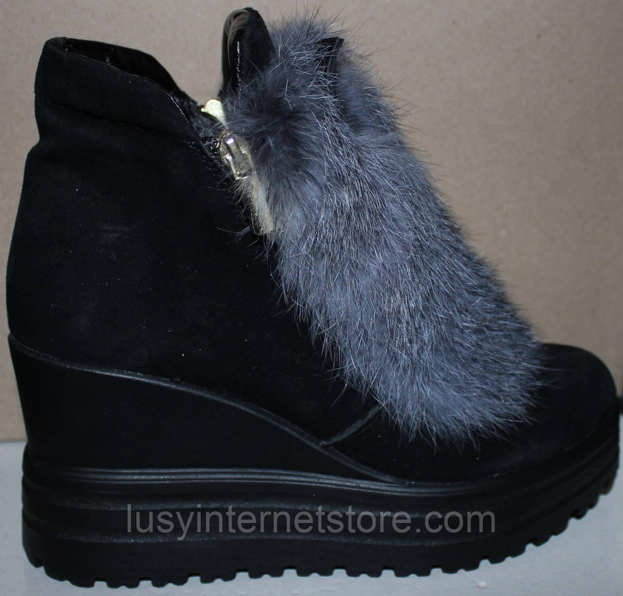 65100bf5 Молодежные зимние ботинки с мехом на танкетке, замшевые ботинки зимние от  производителя модель УН428-