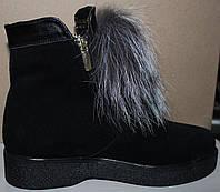 Ботинки из натуральной замши с натуральным мехом от производителя ЛУ - 06