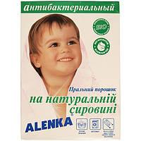 Стиральный порошок Alenka Био 450 г N50718037