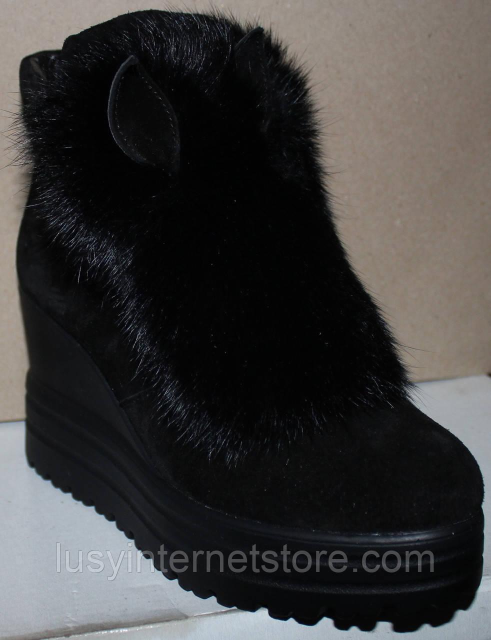 59e371cb Молодежные зимние ботинки с мехом на танкетке, замшевые ботинки зимние от  производителя модель УН428- ...