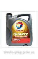 Масло моторное для PEUGEOT TOTAL QUARTZ INEO FIRST 0W30 (2л)