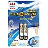 Аккумулятор Энергия AAA 600mAh R03 Мизинчик