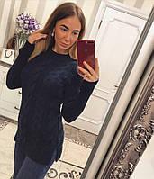 Модный женский свитер синий удлинённый (5 цветов) ЕЕ/-010