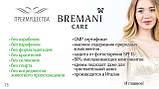 Увлажняющий крем для лица SPF15 Интенсивное увлажнение на 48 часов Bremani Care NSP, фото 3