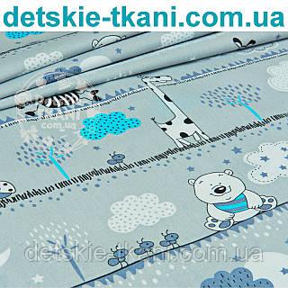 """Польская бязь """"Мишки, жирафы, зебры"""", с мятными облаками на сером фоне(№ 932)"""